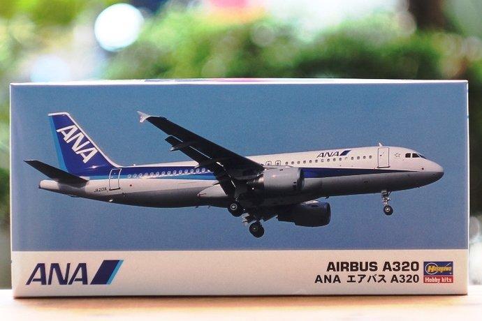 A320_box