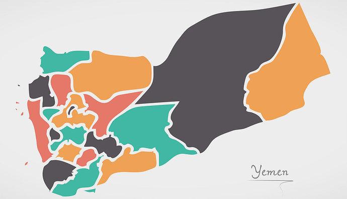Sejarah Terbentuknya Negara Yaman