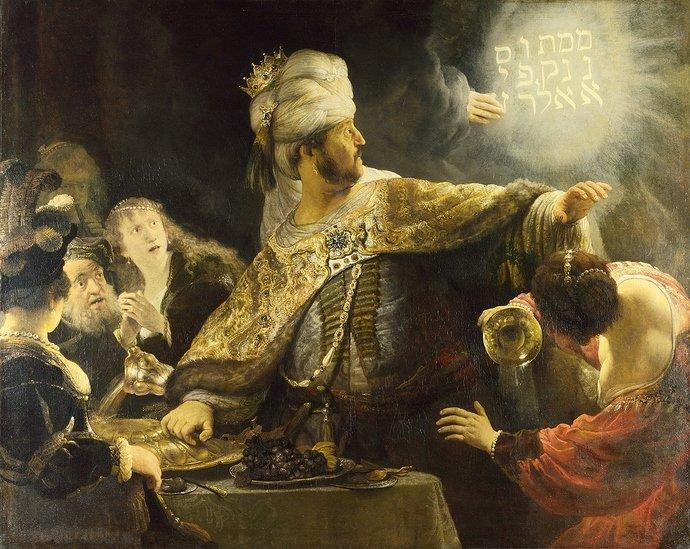 Belsyazar