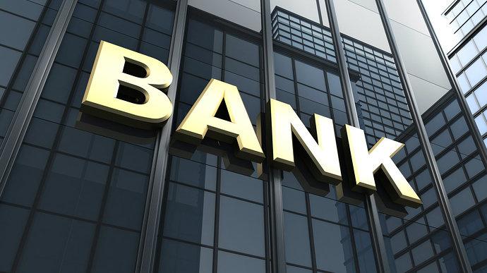 perbankan-konvensional