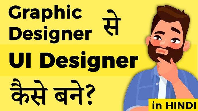 desainer grafis dan desainer user interface