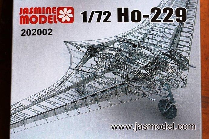 JAS72Ho229_box