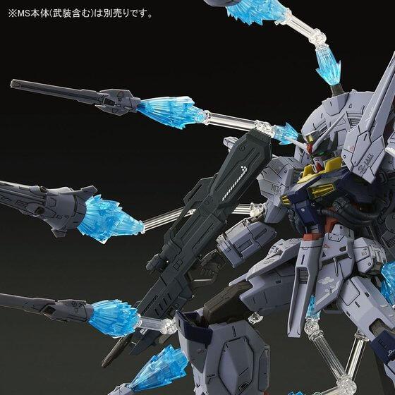 Providence Gundam DRAGOON Effect Parts