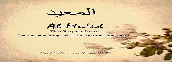al-Mu'iid