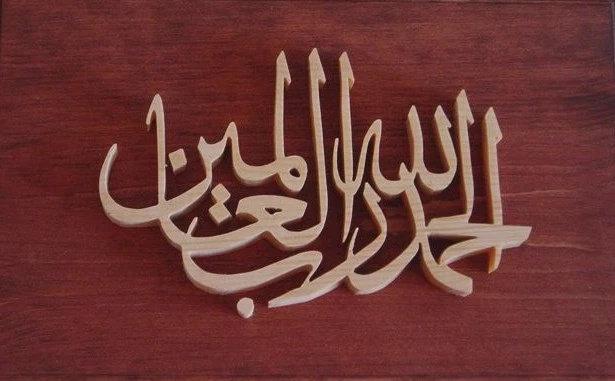 Apa Yang Dimaksud Denagn Khat Kufi Dalam Kaligrafi