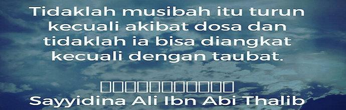 Musibah