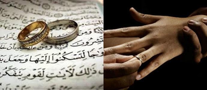 Rumah tangga Islam
