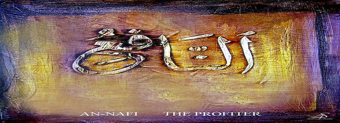 an-Naafi