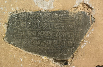 Perjanjian Aqabah