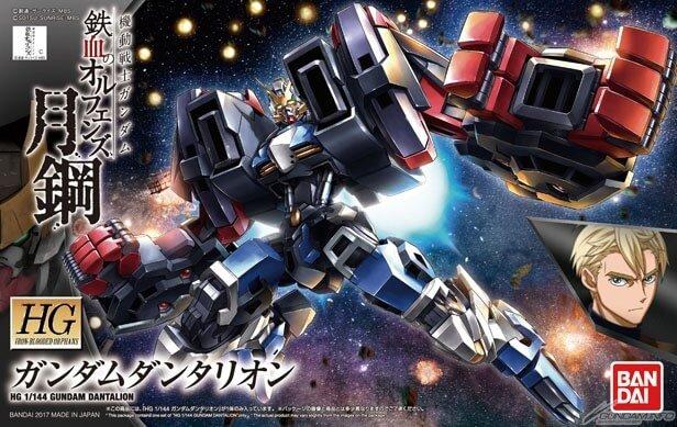 Gundam Dantalion [T-Booster / Half Cowl]