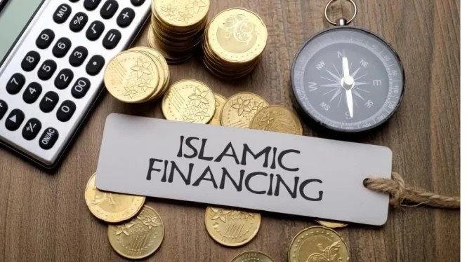 Apakah yang dimaksud dengan Bank Syariah ?