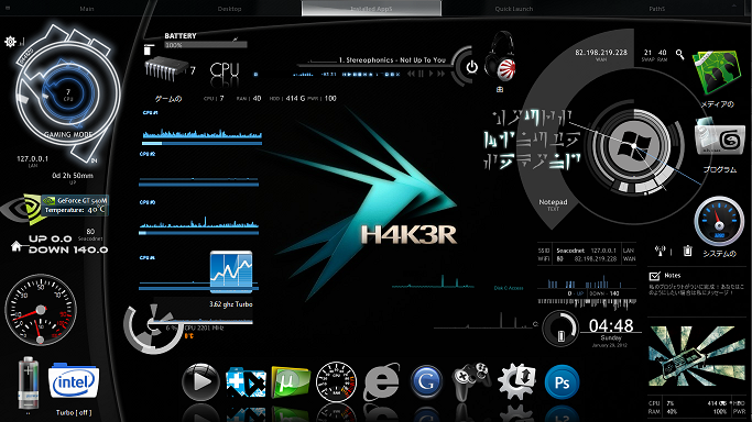 hacker_v2_by_artcreater2012-d55xhah