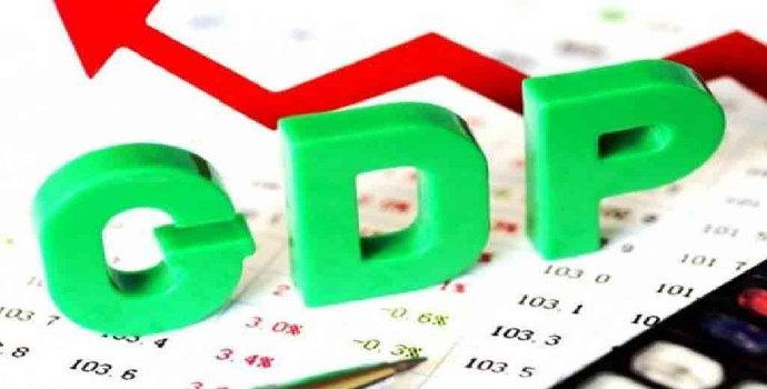 PDB/GDP