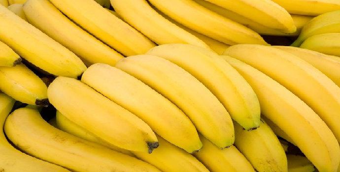 mannfaat pisang