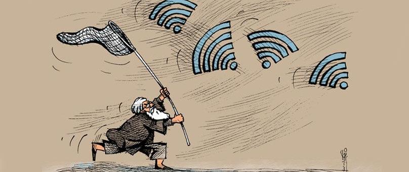 lebih mementingkan wifi