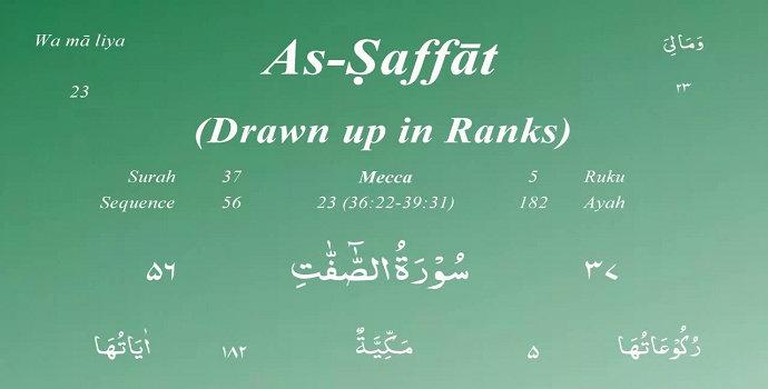 surat al-Saffat