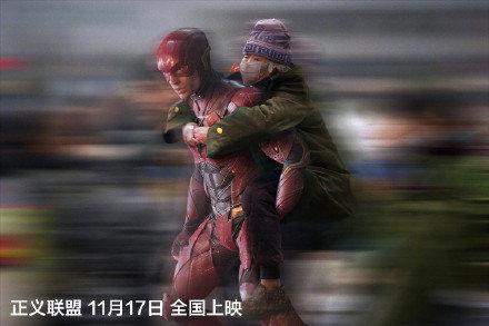 762183-superhero-jika-tinggal-di-china