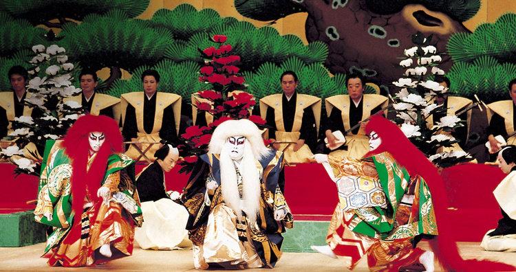 Kabuki-kyogen