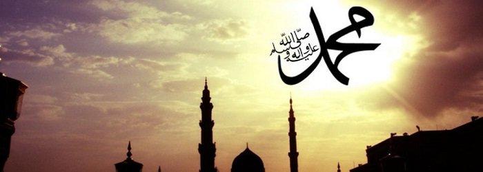 Kelahiran Nabi Muhammad