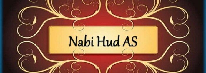 nabi-hud-as
