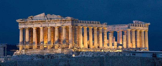 Akropolis Athena