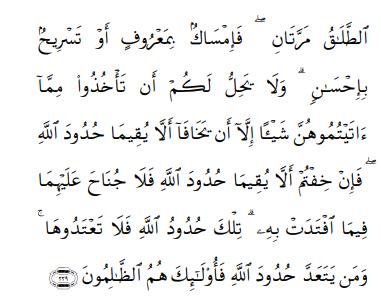 Al-Quran surat Al-Baqarah ayat 229