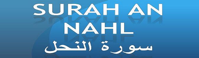 Surah An-Nahl