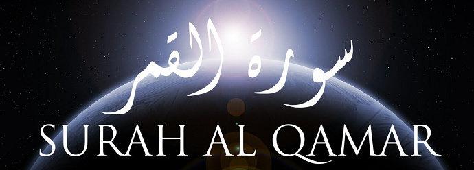 Surah Al-Qamar