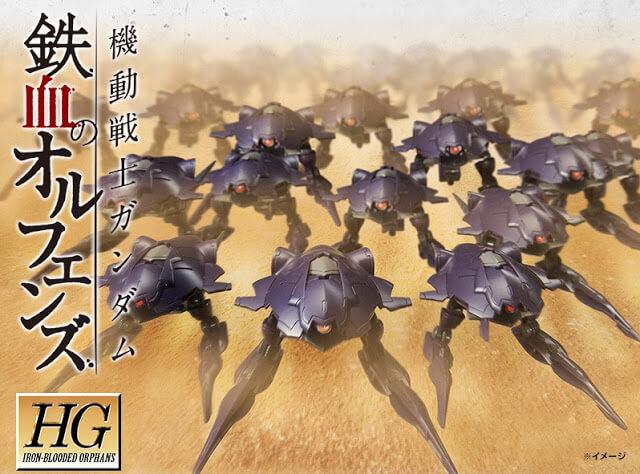 P-Bandai: HG 1/144 Pluma Set