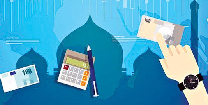 V Bagaimana peran ekonomi Islam terhadap pengembangan harta ?