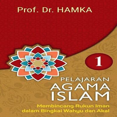 Buku Seri Pelajaran Agama Islam : Hamka