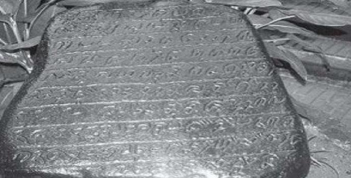 Prasasti Raja Sankhara