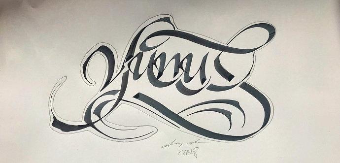 Surah Yunus