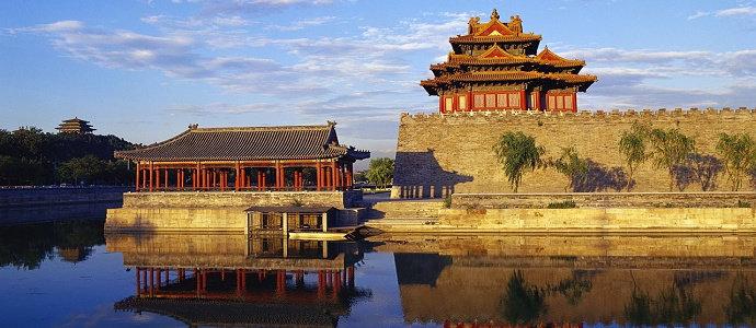 Kekaisaran Tiongkok