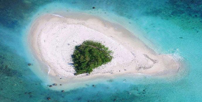 pulau di taman nasional ujung kulon