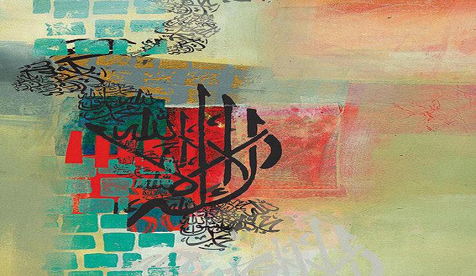 Futuhul Ghaib : Menyikap Rahasia-Rahasia Ilahi