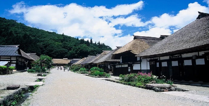 desa tradisional Ouchijuku