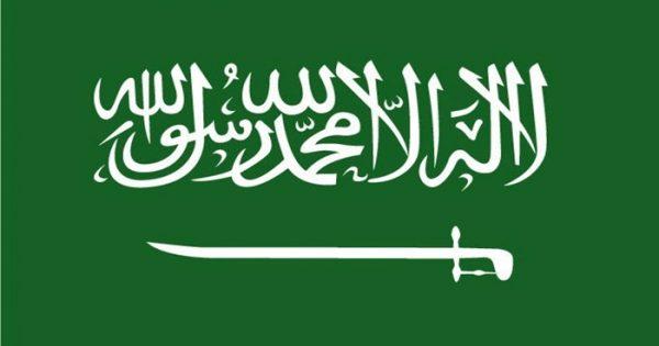 arab-saudi-bendera-600x315