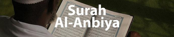 Surah Al-Anbiya'