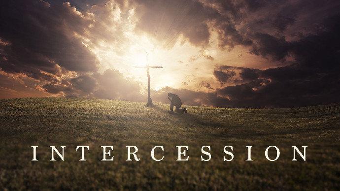 Intercession atau Perantaraan