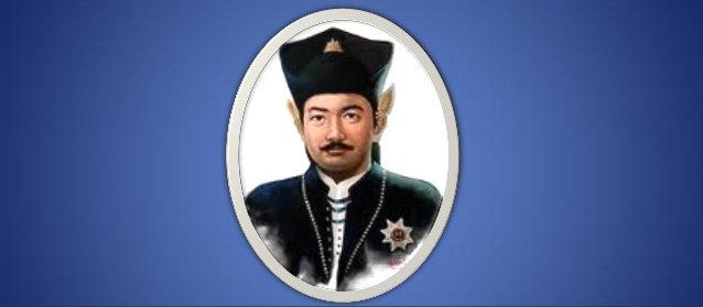 Sultan Agung Adi Prabu Hanyakrakusuma