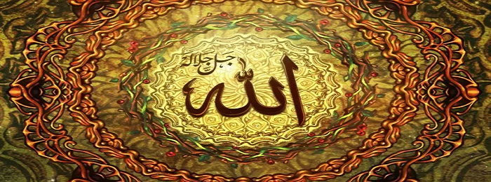 al-Muna'am