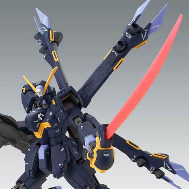 Crossbone Gundam X2 Custom