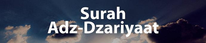 Surah Az-Zariyat