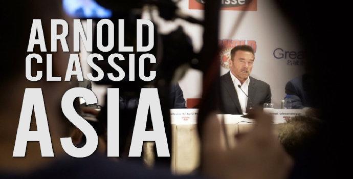 Arnold Classic Asia Multi-Sport Festival