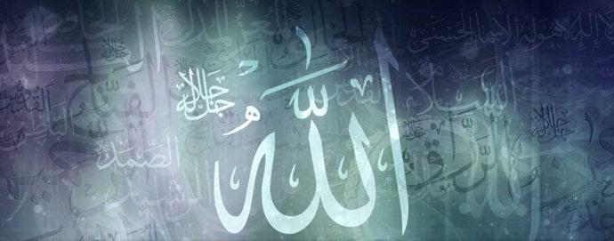 Apa yang dimaksud dengan Taqarrub ? - Agama - Dictio Community