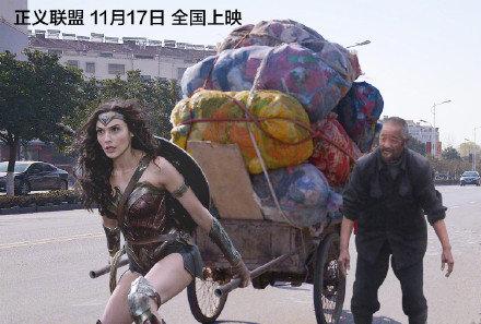 762184-superhero-jika-tinggal-di-china