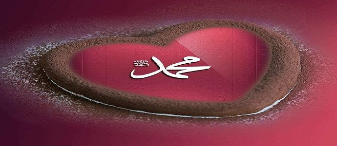 kisah cinta Rasulullah dengan Khadijah binti Khuwailid