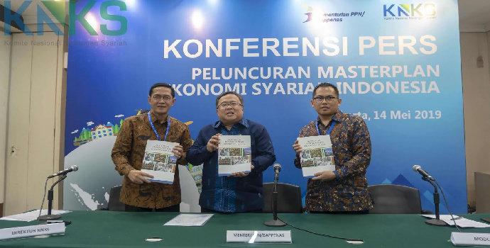 Komite Nasional Ekonomi Digital