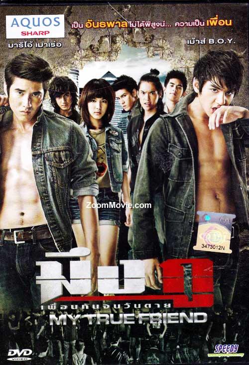 dvd-1-7817
